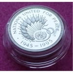 1995 PIEDFORT UN 50TH ANNIVERSARY SILVER PROOF TWO POUND COIN