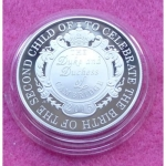 2015 ROYAL BIRTH FIVE POUND SILVER PROOF COIN