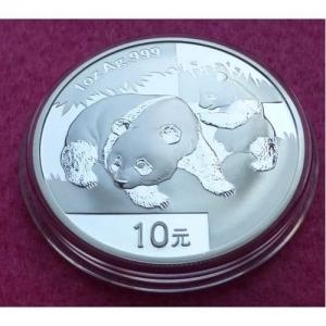 2008 CHINA SILVER PANDA  10 YUAN BU COIN (3)