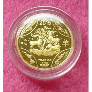 2015 AUSTRALIA GOLD LUNAR GOAT $10 PROOF COIN