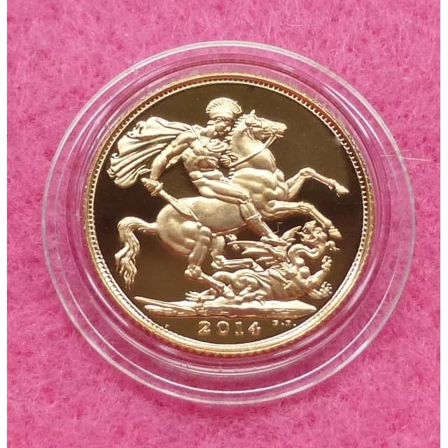2014 FULL GOLD SOVEREIGN 'MULE' ERROR COIN