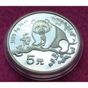 1993-china-silver-panda-5-yuan-coin