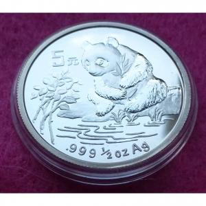 1996-china-silver-panda-5-yuan-coin-2