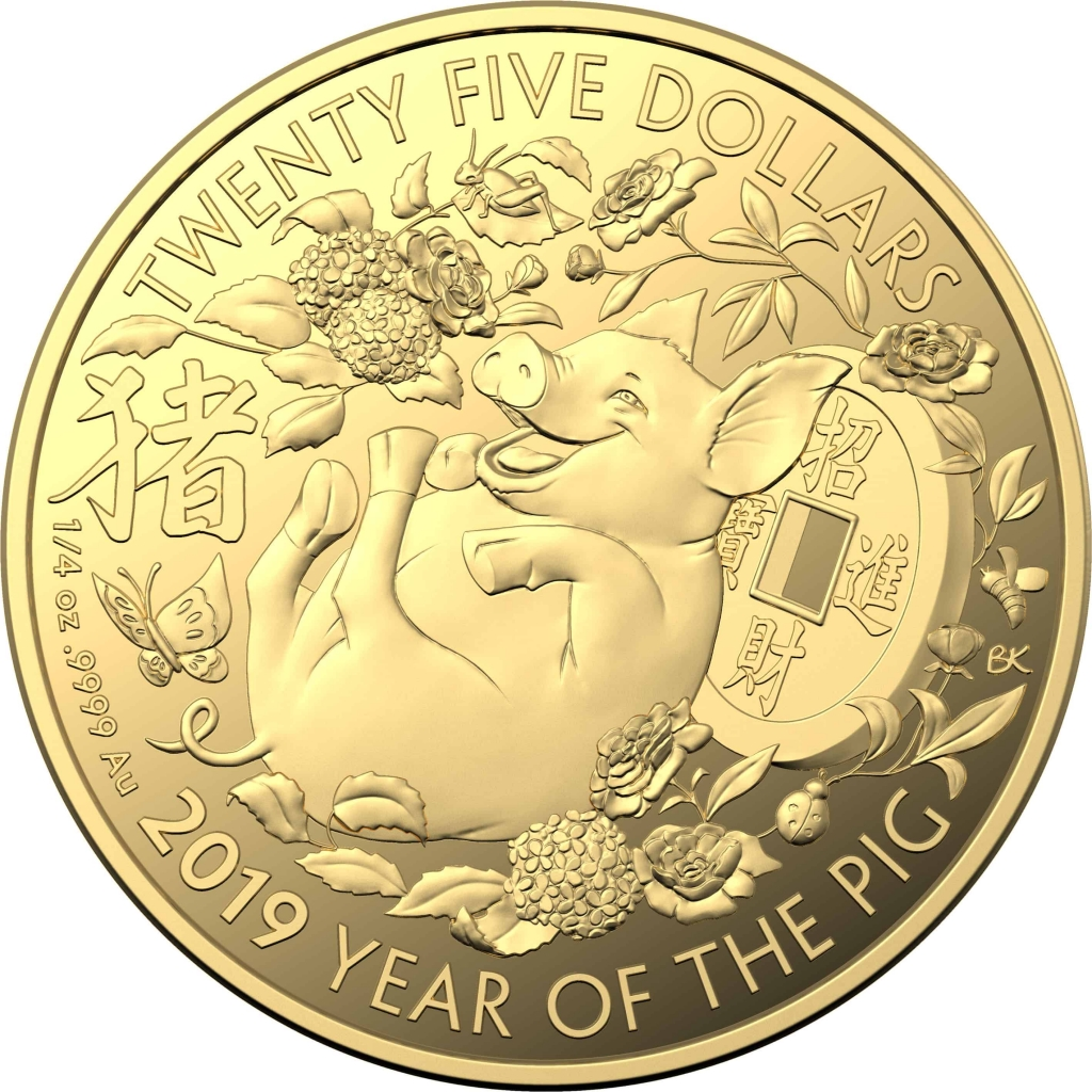 The new Paddinton Bear coin today unveiled by The Royal Mint. Yesterday, the coin - which The Royal Mint confirmed is genuine - sold for £16, after it was spotted by collectors on the auction.
