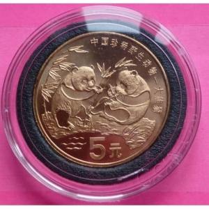 1993-CHINA-RED-COPPER-PANDA-5-YUAN-COIN-231058216439