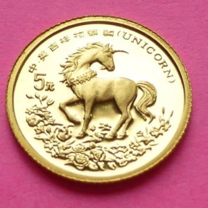 1994-CHINA-GOLD-UNICORN-5-YUAN-PROOF-120TH-999-GOLD-COIN-LOVELY-331115680500