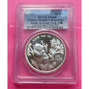 1995-CHINA-SILVER-PANDA-10-YUAN-LARGE-TWIG-PCGS-MS68-330891876119