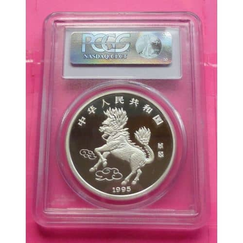 Asia Coins: World 1995 China Proof Unicorn Silver Coin