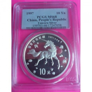 1997-CHINA-SILVER-UNICORN-COIN-10-YUAN-1OZ-PCGS-MS68-330891889391