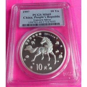 1997-CHINA-SILVER-UNICORN-COIN-10-YUAN-1OZ-PCGS-MS69-330903193305