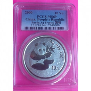 2000-CHINA-SILVER-PANDA-10-YUAN-PCGS-MS69-FROSTED-RING-330891905641