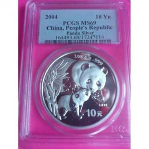 2004-CHINA-SILVER-PANDA-10-YUAN-PCGS-MS69-330891926184