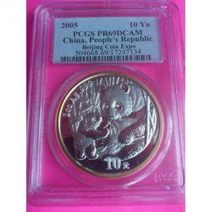 2005-CHINA-BEIJING-COIN-EXPO-SILVER-GOLD-PANDA-10-YUAN-PCGS-MS69-330891933117