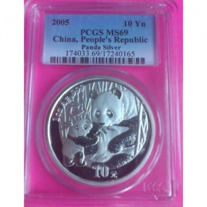 2005-CHINA-COIN-SILVER-PANDA-10-YUAN-PCGS-MS69-330891940352