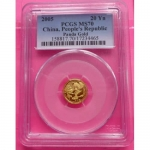 2005-CHINA-GOLD-PANDA-20-YUAN-PCGS-MS70-COIN-PERFECT-COIN-POP-ONLY-6-330944691903