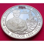 2005-GUERNSEY-ROYAL-NAVY-JOHN-JELLICOE-5-SILVER-PROOF-COIN-COA-231189194379
