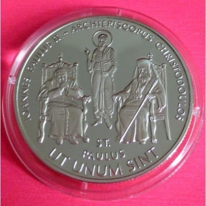 2005-MALTA-THE-LIFE-TIMES-OF-POPE-JOHN-PAUL-II-SILVER-100-LIRA-PROOF-COIN-331181299033