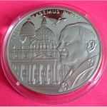 2005-MALTA-THE-LIFE-TIMES-OF-POPE-JOHN-PAUL-II-SILVER-100-LIRA-PROOF-COIN-331181301727