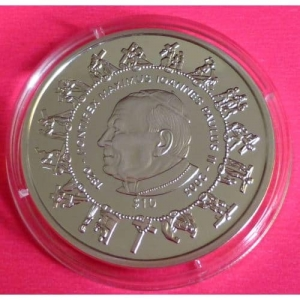 2005-SIERRA-LEONE-THE-LIFE-TIMES-OF-POPE-JOHN-PAUL-II-SILVER-10-PROOF-COIN-231208446251