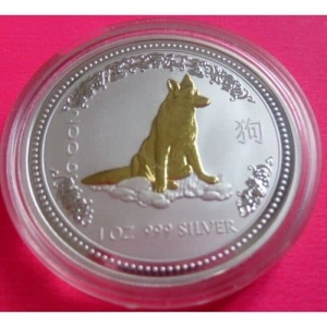 2006-AUSTRALIA-LUNAR-YEAR-OF-THE-DOG-SILVER-GOLD-PROOF-COIN-BOX-AND-COA-231187642666