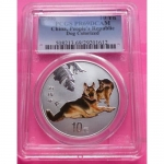 2006-CHINA-SILVER-LUNAR-COLOURISED-YEAR-OF-THE-DOG-1oz-COIN-PCGS-PR69-VERY-RARE-231195035044