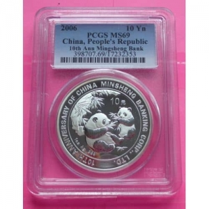 2006-CHINA-SILVER-PANDA-10TH-ANNIVERSARY-MINGSHENG-BANK-PCGS-MS69-COIN-330944983612
