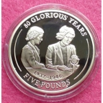 2006-GIBRALTAR-HM-QUEEN-80-GLORIUS-YEARS-FIVE-POUND-SILVER-PROOF-COIN-AND-COA-331194032003