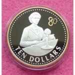 2006-ROYAL-MINT-HM-QUEENS-80TH-BIRTHDAY-SILVER-GOLD-PROOF-10-COIN-COA-331197057762