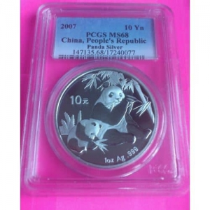2007-CHINA-SILVER-PANDA-10-YUAN-PCGS-MS68-LOVELY-COIN-330902409144