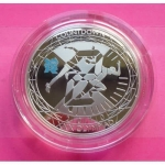2010-ROYAL-MINT-COUNTDOWN-LONDON-OLYMPICS-5-FIVE-POUND-PROOF-COIN-BOX-AND-COA-331051038569