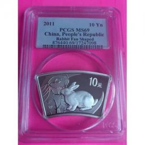 2011-CHINA-LUNAR-RABBIT-FAN-SHAPED-SILVER-COIN-10-YUAN-PCGS-MS69-330891956215
