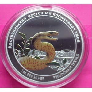 2011-TUVALU-BROWN-SNAKE-SILVER-PROOF-RUSSIAN-VERSION-COIN-RARE-COIN-330894560650