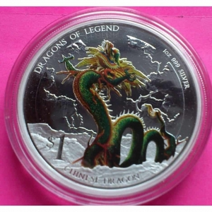 2012-TUVALU-SILVER-CHINESE-DRAGON-1-ONE-DOLLAR-PROOF-COIN-BOX-COA-330886956684