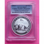 2013-CHINA-SILVER-PANDA-PUDONG-BANK-PCGS-MS69-LOVELY-COIN-330944977402