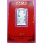 2014-PAMP-SILVER-LUNAR-YEAR-OF-THE-HORSE-BULLION-BAR-999-10-GRAMS-BRAND-NEW-331191603879