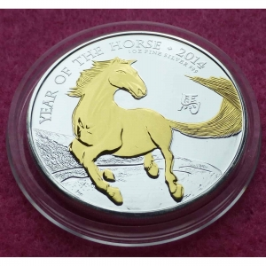 2014-ROYAL-MINT-LUNAR-HORSE-2-TWO-POUNDS-SILVER-GOLD-1oz-COIN-GORGEOUS-331210901771