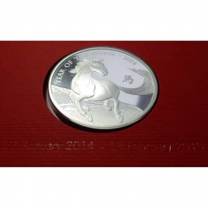 2014-ROYAL-MINT-LUNAR-YEAR-OF-THE-HORSE-SILVER-PROOF-2-COIN-FDC-CERT-NO-1000-231117072097